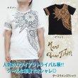 【Amina】ダーラスメンズTシャツ/メンズエスニック エスニックTシャツ アジアンTシャツ トライバル ハワイアン ネイティブ エスニックファッション