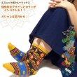 エスニック柄クルーソックス/靴下 ソックス エスニック ペイズリー アフリカン カラフル 個性的 ふくらはぎ エスニックファッション
