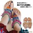 【Amina】チャンティサンダル/エスニックサンダル アジアンサンダル インド 民族 お洒落 個性的 夏 インパクト エスニックファッション