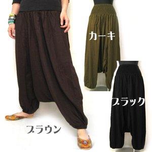 エスニックファッション・アジアンファッション  ジャージアラジンパンツ/エスニックファッション・アジアンファッション・エスニックパンツ・サルエル