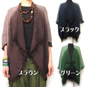 エスニックファッション・アジアンファッション  【Amina】レーヨングラデサワティジャケット/エスニックファッション・アジアンファッションポンチョ