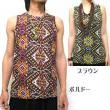 グラフィックタンクトップ/エスニックファッション・アジアンファッション・アウトレット・セール