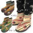 ブーツダリ/エスニックファッション・アジアンファッション・アウトレット・セール