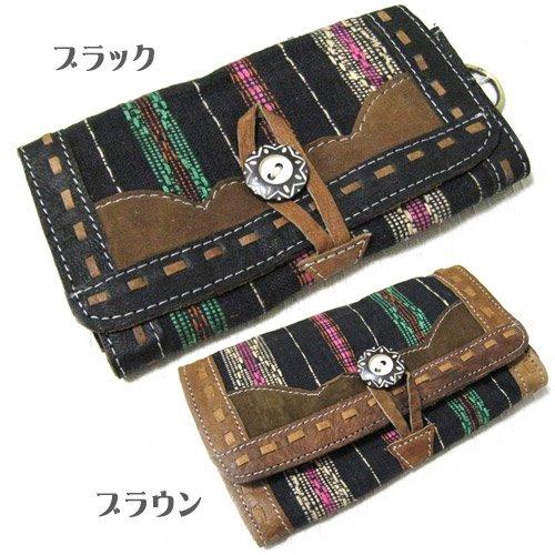 エスニックファッション・アジアンファッション 【Amina】ボダロングウォレット