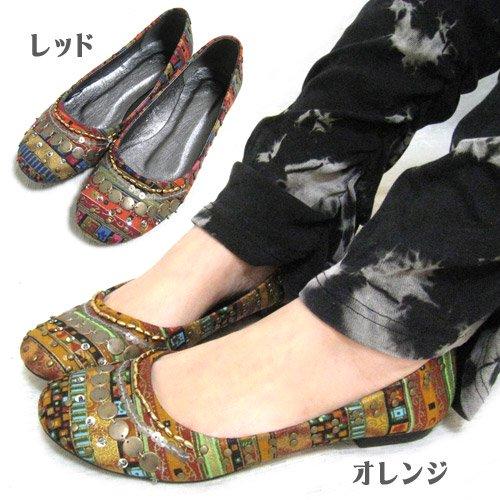 エスニックファッション・アジアンファッション  【Amina】ニスティーパンプス