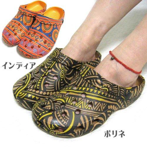 エスニックファッション・アジアンファッション  【Amina】サボサンダル2/エスニックファッション・アジアンファッション・エスニックサボ・クロックス