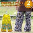 アジアンプリントパンツ/エスニックファッション・アジアンファッション・アウトレット・セール