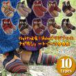 【オリジナル】ナガ族ショートブーツ/エスニックファッション・アジアンファッション・エスニックブーツ