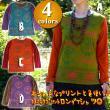エスニックプリントロングTシャツ/エスニックファッション・アジアンファッション・アウトレット・セール