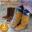 【Amina】チッタブーツ/エスニックファッション・アジアンファッション・アウトレット・セール