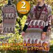 ペイズリーボーダーチュニックワンピース/エスニックファッション・アウトレット・セール