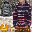 ピラミスダッフルコート/エスニックファッション・アジアンファッション・アウトレット・セール