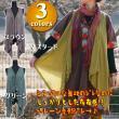 プレーン変形ジレ/エスニックファッション・アジアンファッション・アウトレット・セール