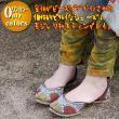 モジャリ靴スティングレイ/エスニックファッション・アジアンファッション・ジューティ・アジアンシューズ