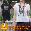グアテマラプルオーバー/エスニックファッション アジアンファッション 南米 メキシカン チュニック アウトレット セール