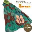 エスニックファッション3点セット+オマケ13-02/エスニックファッション・アジアンファッション