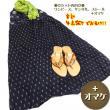 エスニックファッション3点セット+オマケ13-04/エスニックファッション・アジアンファッション