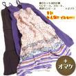 エスニックファッション3点セット+オマケ13-13/エスニックファッション・アジアンファッション