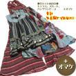 エスニックファッション3点セット+オマケ13-17/エスニックファッション・アジアンファッション