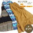 エスニックファッション3点セット+オマケ13-19/エスニックファッション・アジアンファッション