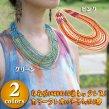 カラークレオパトラネックレス/エスニックファッション アジアンファッション アジアンネックレス アウトレット セール