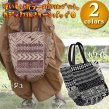 カディアフリカパターンバッグ/エスニックファッション アジアンファッション エスニックバッグ アウトレット セール