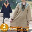 フォークロア刺繍チュニック/エスニックファッション アジアンファッション 民族ワンピース アウトレット セール