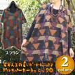 デルタパーカーチュニック/エスニックファッション・アジアンファッション・エスニックポンチョ