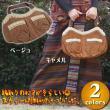 スウェード調チロリアンテープバッグ/エスニックファッション アジアンファッション チロリアン アウトレット セール