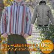 ストライプジャガードリバーシブルジャケット/エスニックファッション アジアンファッション アウトレット セール