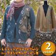 【Amina】ルックメンズカーディガン/エスニックファッション アジアンファッション ネイティブ アウトレット セール