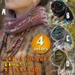 ステッチストール/エスニックファッション アジアンファッション エスニックストール アジアンストール アウトレット セール