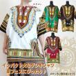 メキシカン柄半袖シャツ2/エスニックファッション・アジアンファッション・ダシキ・メキシカン