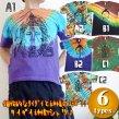 タイダイ神様Tシャツ/エスニックファッション アジアンファッション タイダイTシャツ 神様Tシャツ アウトレット セール