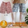ランドハーフパンツ/エスニックファッション アジアンファッション ジャガード ネパール 短パン アウトレット セール