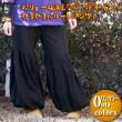 ※ぐるぐるバルーンパンツ/エスニックファッション・アジアンファッションアウトレット・セール