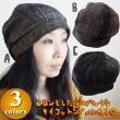 タイコットンジョムトン帽子/エスニックファッション アジアンファッション ベレー帽 金魚鉢帽子 アウトレット セール