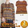 ジオメトリーボーダーTシャツ/エスニックファッション・アジアンファッション・ロングTシャツ・幾何学