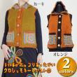 クロシェモチーフニットベスト/エスニックファッション アジアンファッション ヒッピー かぎ編 森ガール アウトレット セール