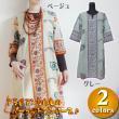 バーラットワンピース/エスニックファッション・アジアンファッション・アラビアン・ペイズリー・インド セール アウトレット