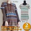 フロンティアプルオーバー/エスニックファッション・アジアンファッション・アフリカン・チュニック セール アウトレット