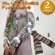【Amina】ディベアームカバー/エスニックファッション・アジアンファッション・冷房対策・日焼け対策・手袋