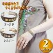 タイ文字バングル/エスニックファッション・アジアンファッション・ブレスレット・梵字・古代文字 セール アウトレット