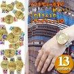 ミサンガウォッチ/エスニックファッション・アジアンファッション・腕時計・ブレスレット・アクセサリー セール アウトレット
