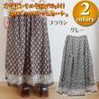 花柄プリントモノトーンスカート/エスニックファッション・アジアンファッション・オリエンタル・ナチュラル セール アウトレット