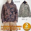 メンズグジャラートプリントパーカー/エスニックファッション・アジアンファッション・エスニックパーカー セール アウトレット