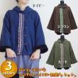 フラワー刺繍ジャケット/エスニックファッション・アジアンファッション・刺繍アウター・刺繍コート・アジアンコート セール アウトレット