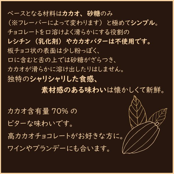 <img class='new_mark_img1' src='https://img.shop-pro.jp/img/new/icons55.gif' style='border:none;display:inline;margin:0px;padding:0px;width:auto;' />アンティカ-ドルチェリア-ボナイユート チョコレート