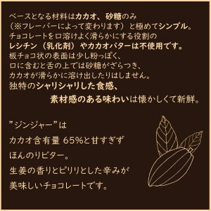 <img class='new_mark_img1' src='https://img.shop-pro.jp/img/new/icons5.gif' style='border:none;display:inline;margin:0px;padding:0px;width:auto;' />アンティカ-ドルチェリア-ボナイユート チョコレート