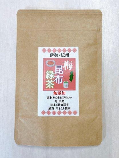 梅昆布緑茶